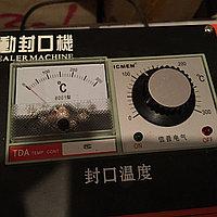Терморегуляторы для упаковочных машин