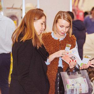 предоставление информации о выставках