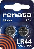 Батарейка renata AG13 (LR44), 1.5 В AG13 (357 A, A76, 1154