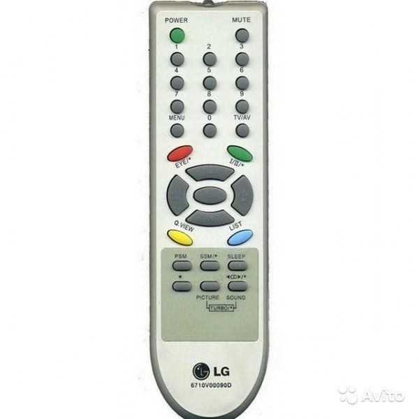 Пульт LG 6710V00090D