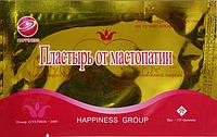 """Пластырь от мастопатии """"HAPPINESS GROUP"""" 1 шт"""