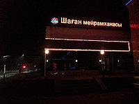 Световые объемные буквы, фото 8