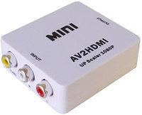 Конвертер  вход 3RCA-выход HDMI AV2HDMI MINI