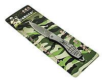Нож охотничий Spyder, 5-12 см