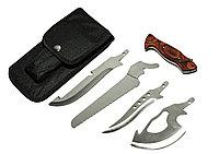 Нож универсальный разборный, 4 клинка