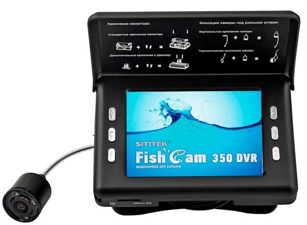 """С видеокамерой для рыбалки SITITEK FishCam 350 DVR ловить рыбу """"вслепую"""" не придется"""