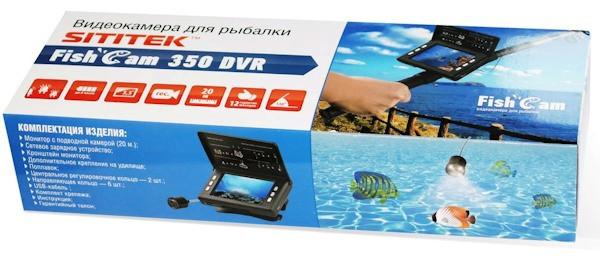 """Упаковочная коробка видеокамеры для рыбалки """"SITITEK FishCam-350 DVR"""""""