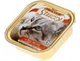 Stuzzy «Mister Stuzzy Cat» 100г с лососем консервы для кошек