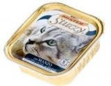 Stuzzy «Mister Stuzzy Cat» 100г с ветчиной консервы для кошек
