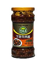 Аджика китайская для жарки Ji Xiang Ju, 280 г