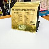 Лазерная гравировка бейджи, брелки, номерки, таблички, фото 3
