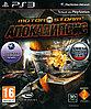 Игра для PS3 Motorstorm Апокалипсис (Русская версия) (вскрытый)