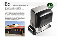 Автоматические ворота с пультом в Алматы
