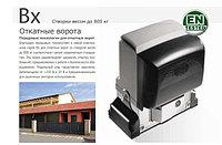 Автоматика для откатных ворот BX-78 (Came- Италия)