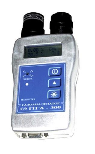 Газоанализатор ПГА-300 (кислород)