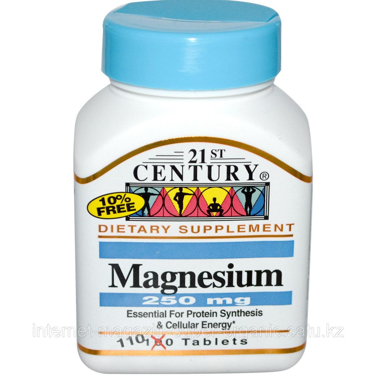 Магний, 250 мг, 110 таблеток, 21st Century