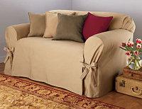 Чехол на диван в Казахстане. Пошив