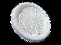 Пластиковый вихревой диффузор Арктос ДПУ-B-100