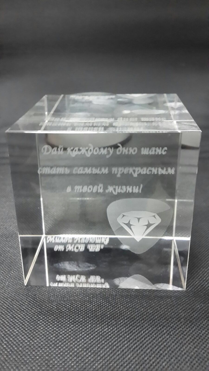 3D Crystal Кристалл C 80