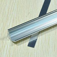 Профиль алюминиевый с зеркальным рефлектором-отражателем 50 см