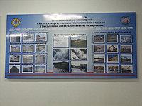 Информационные стенды, фото 2
