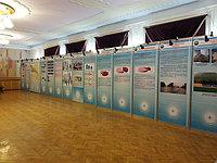 Информационные стенды, фото 5