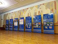 Информационные стенды, фото 6