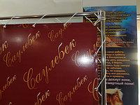 Пресс Стена (press wall), аренда свадебного баннера, фото 4
