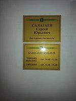 Информационные таблички, фото 2