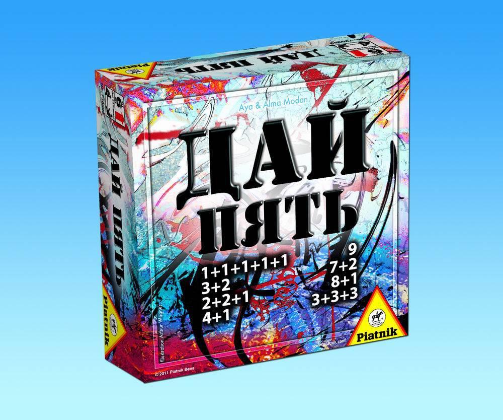 """Games Piatnik Настольная игра """"Дай пять"""""""