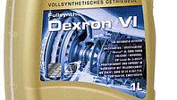 RAVENOL® Automatik-Getriebe-Oel Dexron VI