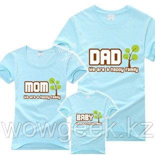 Семейные футболки креативный подарок