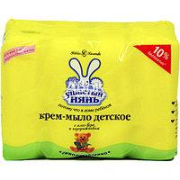 Ушастый нянь Крем-мыло с алоэ вера 4х100 гр