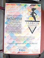 Печать афиш, постеров, плакатов, фото 1