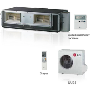 Канальный кондиционер LG: UB 24, фото 2