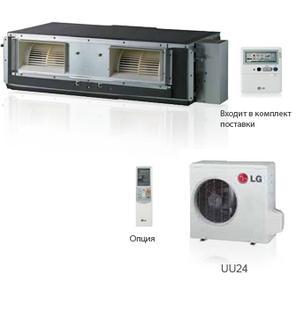 Канальный кондиционер LG: UB30 , фото 2