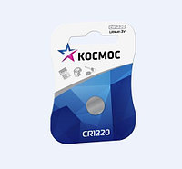Батарейка КОСМОС CR1220