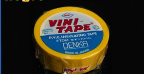 Изолента желтая VINI-TAPE,JAPAN