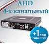Цифровой Регистратор для видеонаблюдения AHD 2804