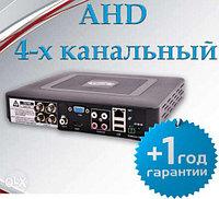 Регистратор для видеонаблюдения AHD 4 канальный