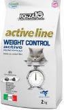 Forza10 Weight Control Active (рыба) сухой Корм для взрослых кошек при нарушениях обмена веществ, 2кг, фото 1