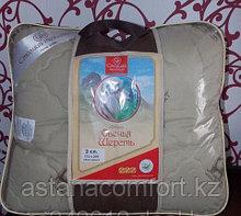 Одеяло из овечьей шерсти, евро-размер, облегченное, чехол - полиэстер