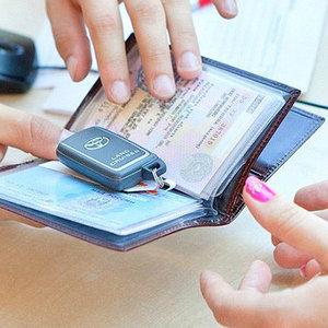 услуги регистрации транспорта в государственных службах