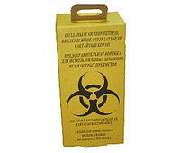 Коробка безопасной утилизации (КБУ) 10 л. Класс А,Б,В