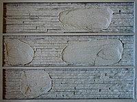 Полиуретановые формы вида сланец