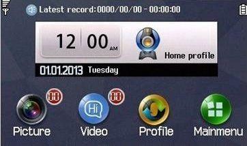 """Скриншот меню видеоглазка """"SITITEK iHome3"""""""