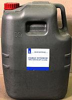 Масло моторное минеральное KAMAZ ОПТИМУМ 15W-40 CI-4 (50л) в/сез