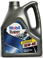 Масло моторное п/синт. Super 2000 Х1 10W-40 (4л) MOBIL