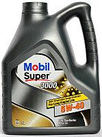 Масло моторное синтетика Super 3000 Х1 5W-40 (4л) MOBIL