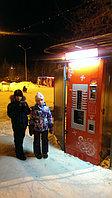 Уличный автомат в городском парке